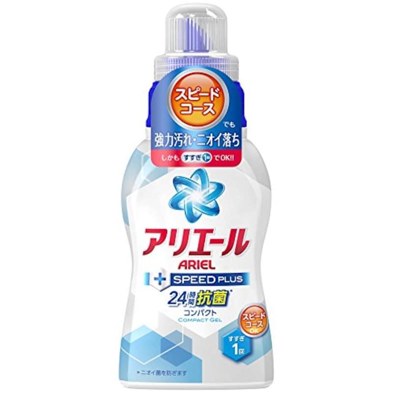 アリエール 洗濯洗剤 液体 スピードプラス 本体 360g