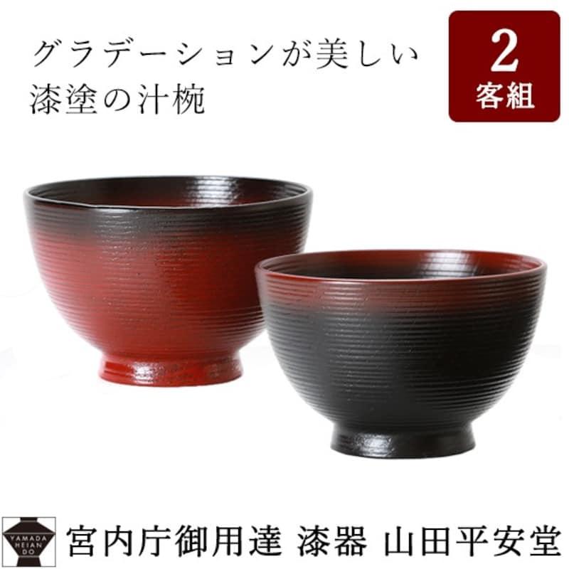 山田平安堂, 汁椀 ぼかし≪2客組ペア≫