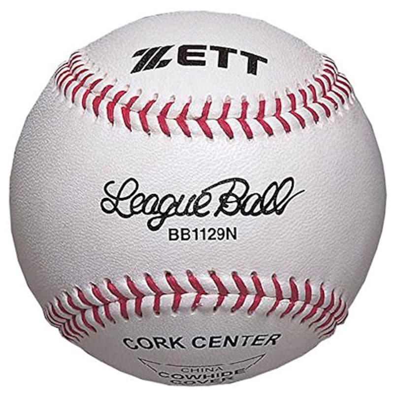 ZETT(ゼット) 大学・高校野球 硬式 ボール (練習用・1ダース・12球入り・縫糸/赤)