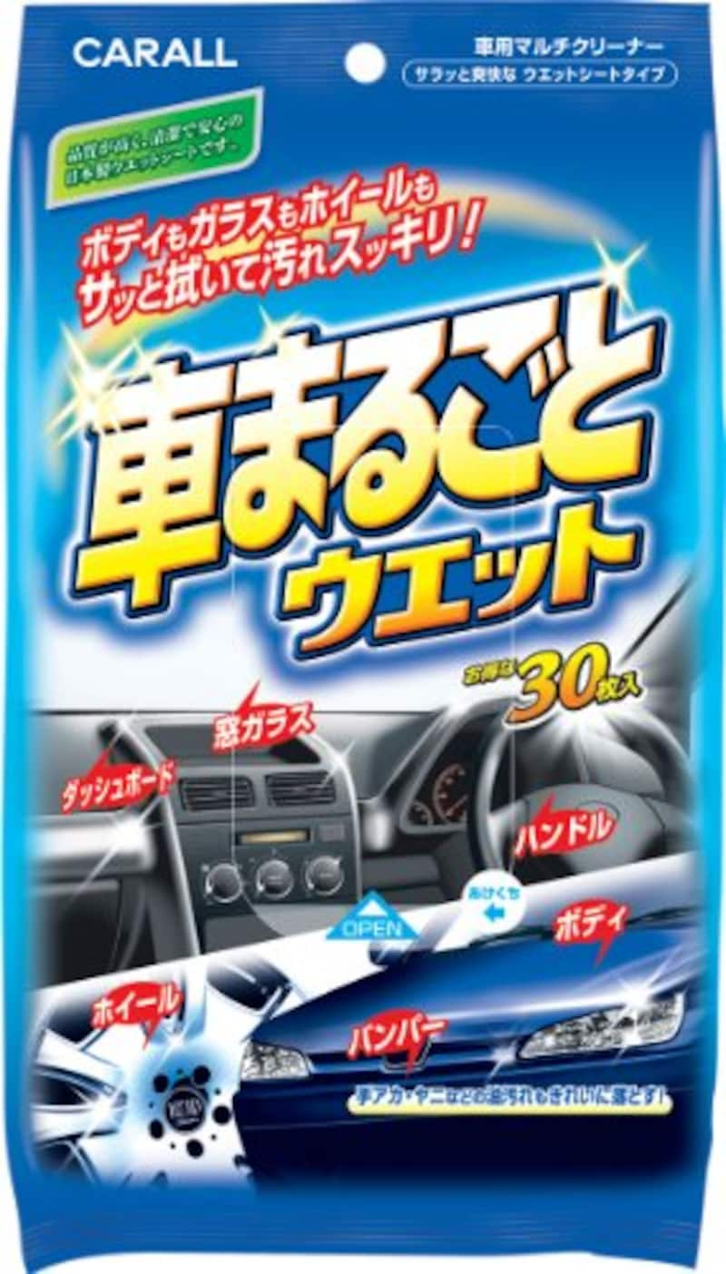 オカモト産業(Okamoto Sangyou),洗車ウエットシート 車まるごとウェット,2008