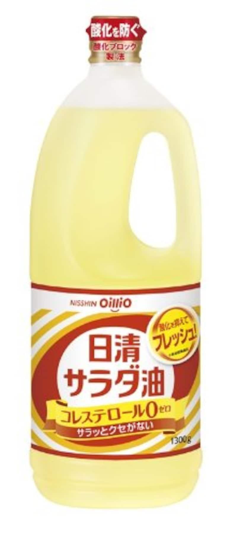 日清オイリオ,日清サラダ油   1300g