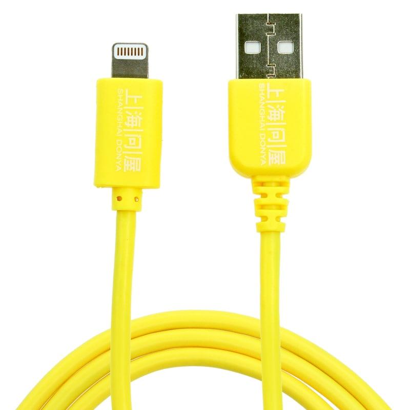 DN-13022 Apple MFi認証品 Lightningケーブル 0.5m