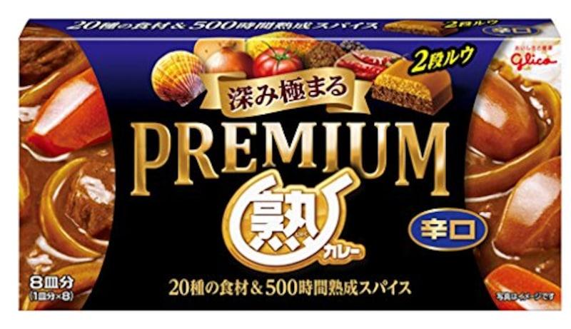 江崎グリコ,プレミアム熟カレー辛口 160g