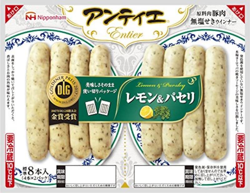 日本ハム アンティエ レモン&パセリ