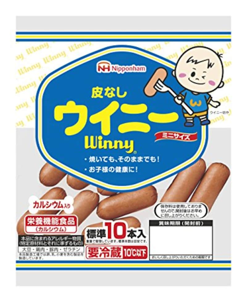 日本ハム 皮なしウイニー