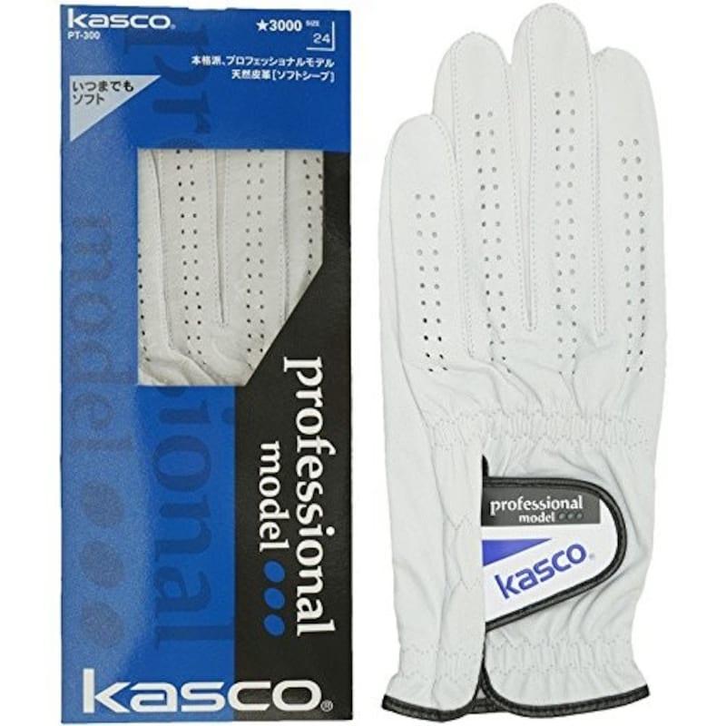 KASCO(キャスコ),ソフトシープ プロフェッショナルモデルグローブ