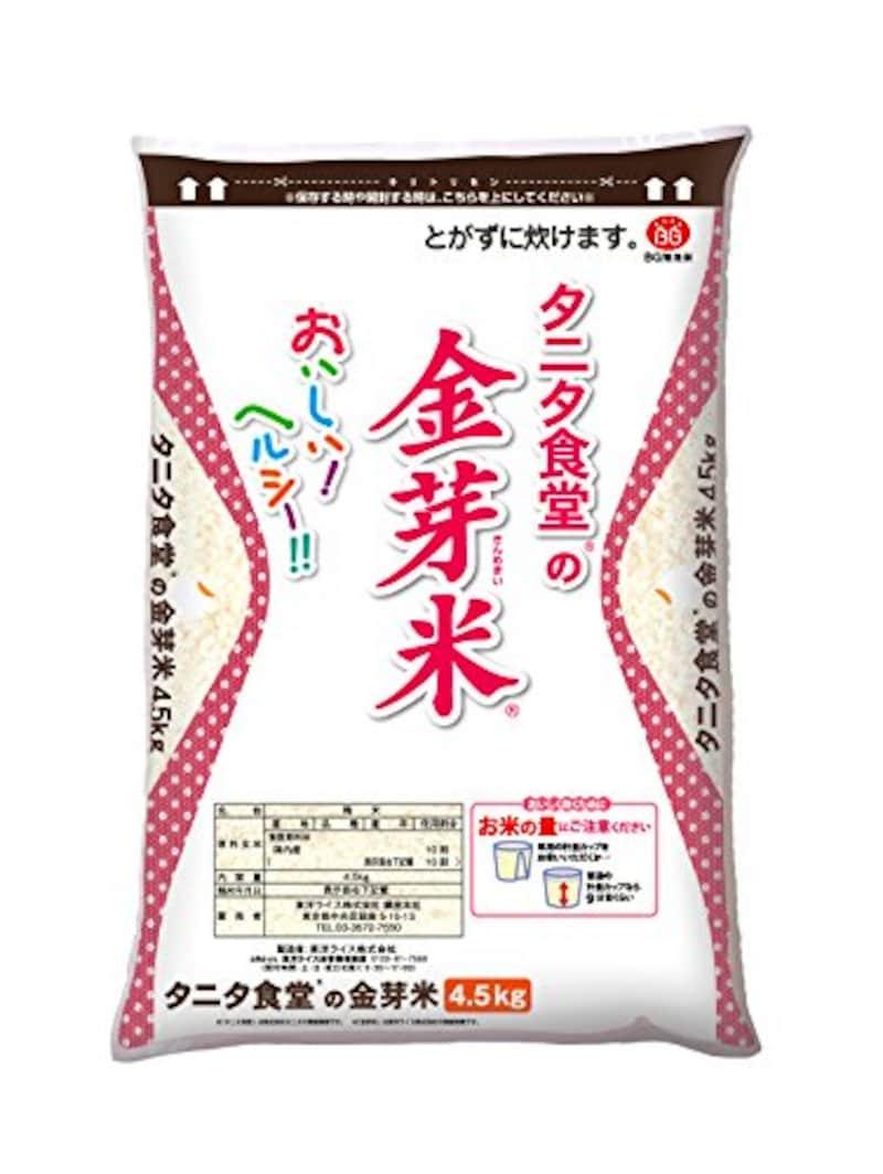 タニタ食堂の金芽米(国産米)