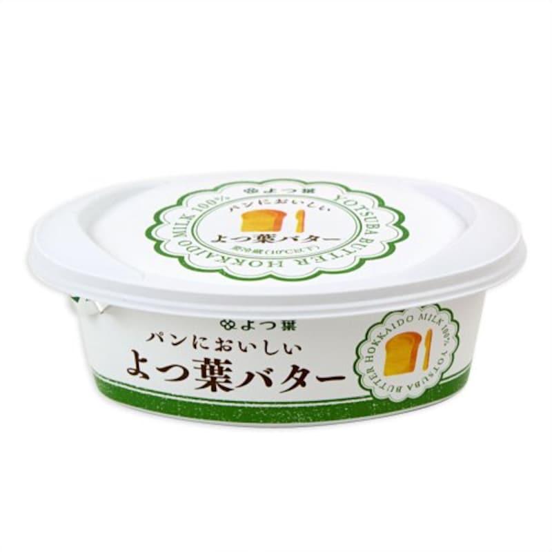 よつ葉乳業,よつ葉 パンにおいしいよつ葉バター 100g