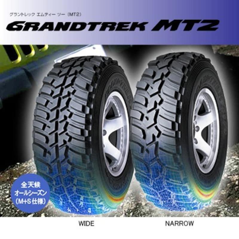 ダンロップ GRANDTREK MT2