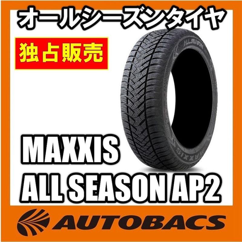 MAXXIS オールシーズンタイヤ AP2