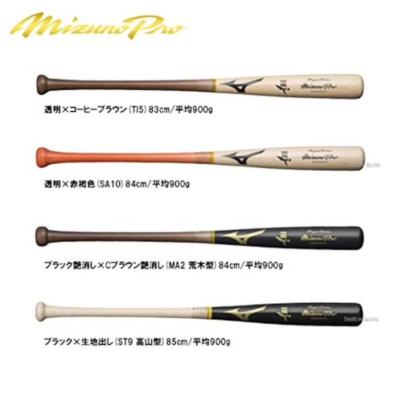 ミズノ(MIZUNO) 硬式木製バット BFJ ミズノプロ ロイヤルエクストラ