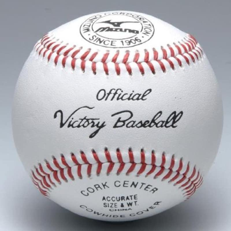 ミズノ 硬式野球ボール ビクトリー 高校試合球