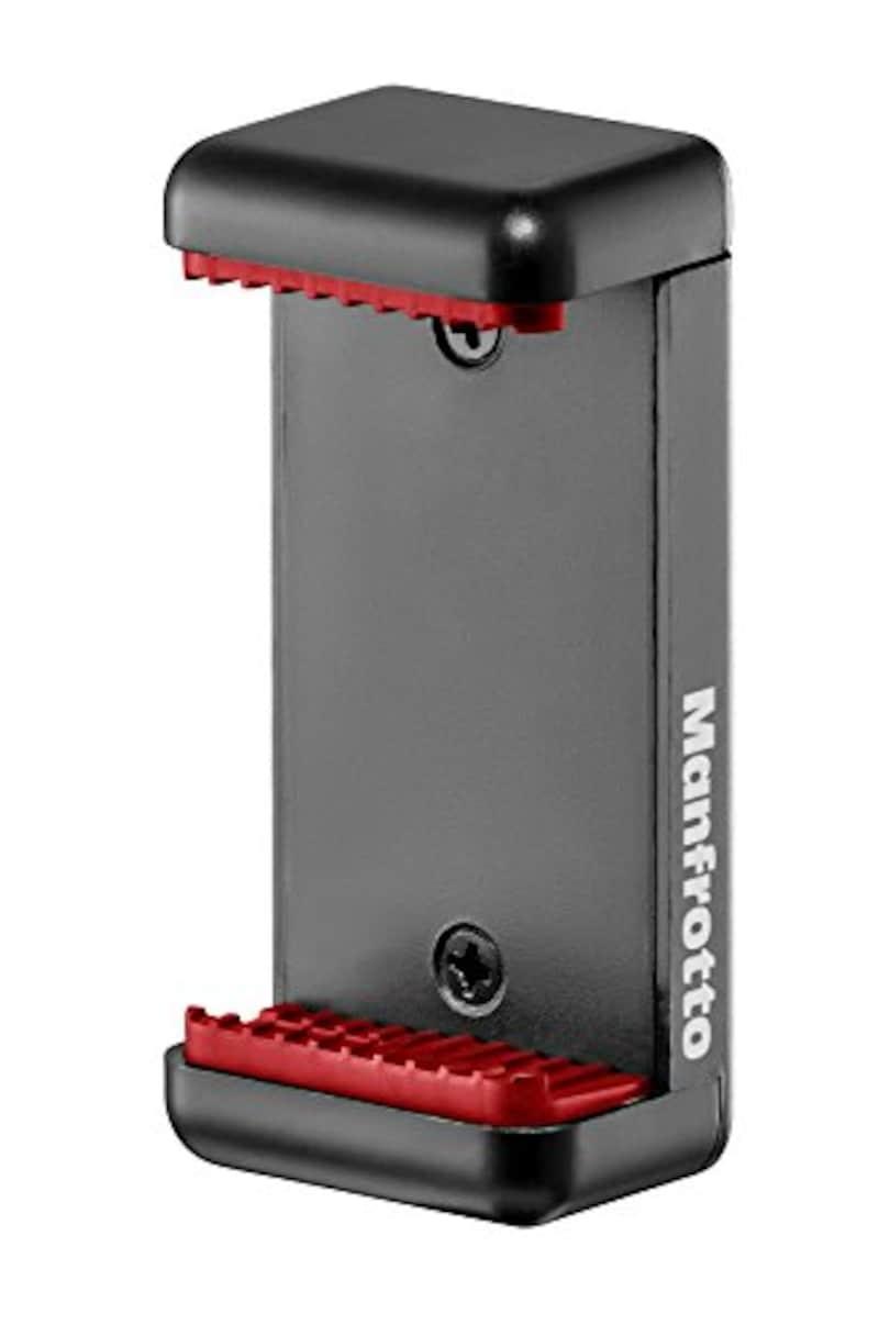 Manfrotto(マンフロット), スマートフォン用三脚アダプター MCLAMP