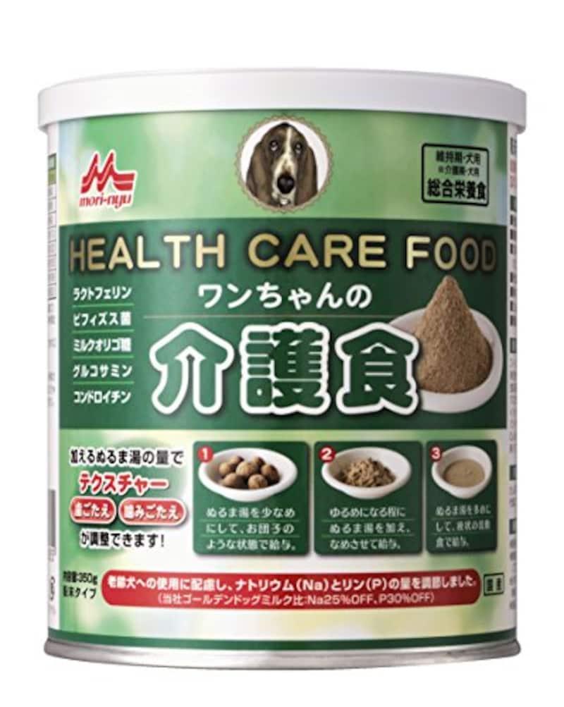 森乳サンワールド,ワンちゃんの介護食