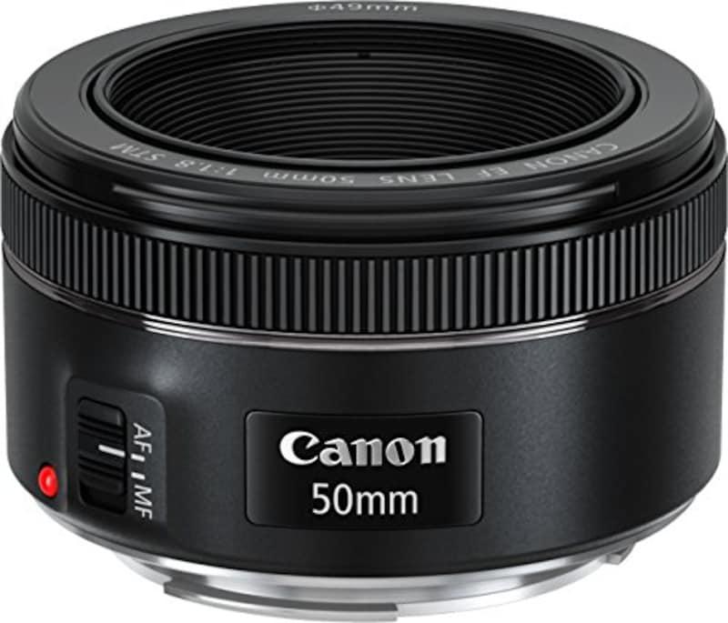 Canon EF50mm F1.8 STM