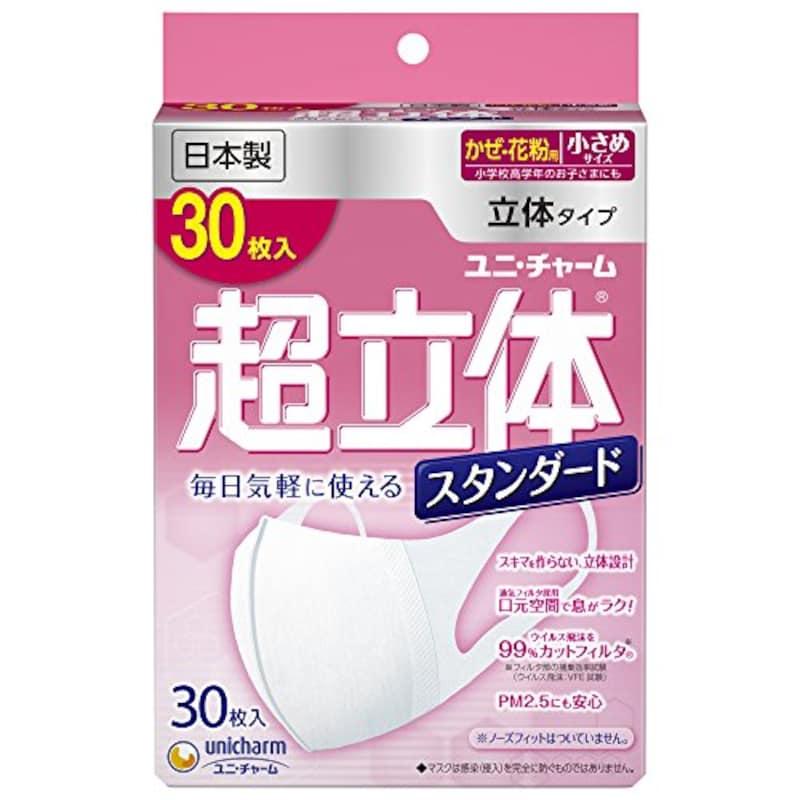 ユニ・チャーム,超立体マスク スタンダード 小さめ(30枚)