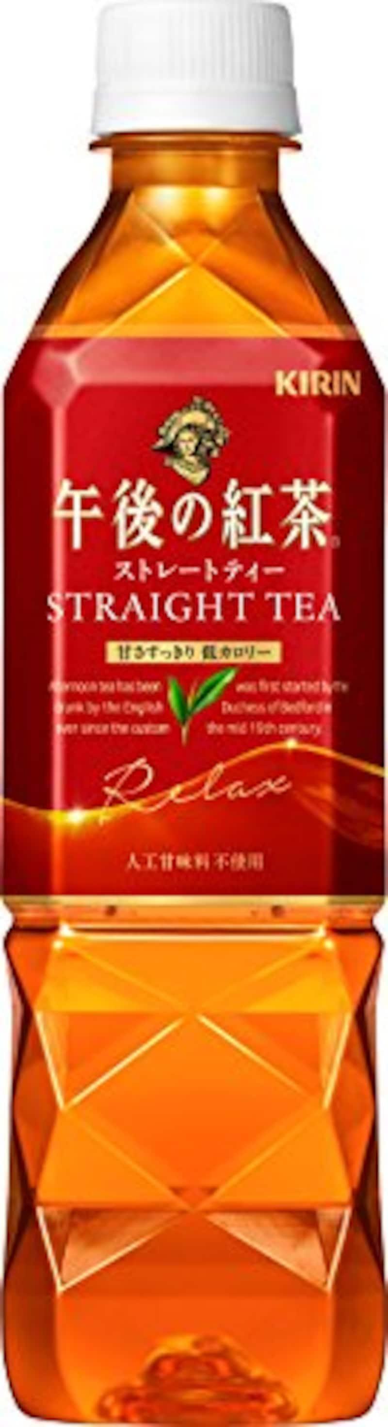 キリン,午後の紅茶 ストレートティー