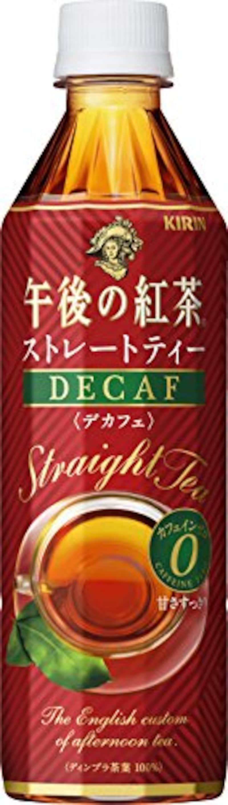キリン,午後の紅茶 ストレートティー デカフェ