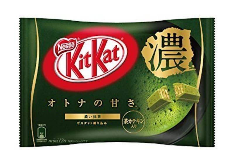 ネスレ日本,キットカット ミニ オトナの甘さ 濃い抹茶