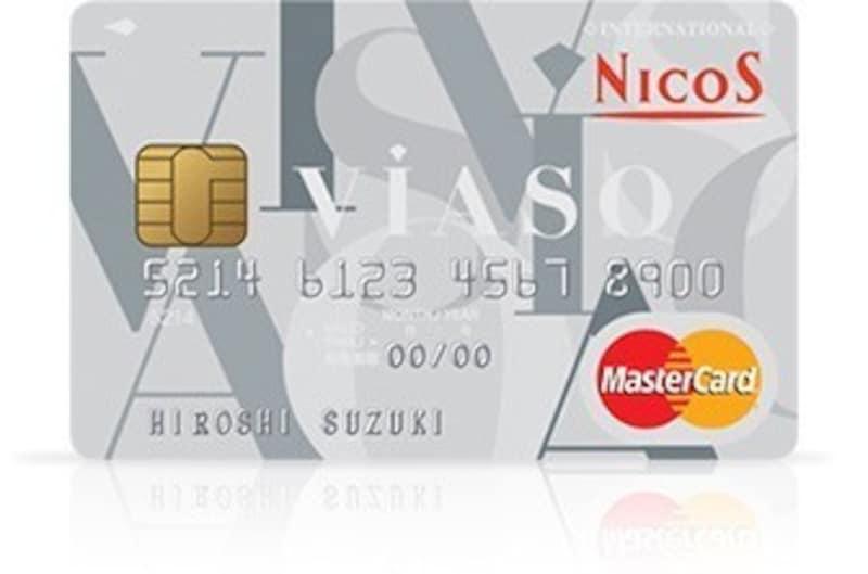 三菱UFJニコスVIASOカード
