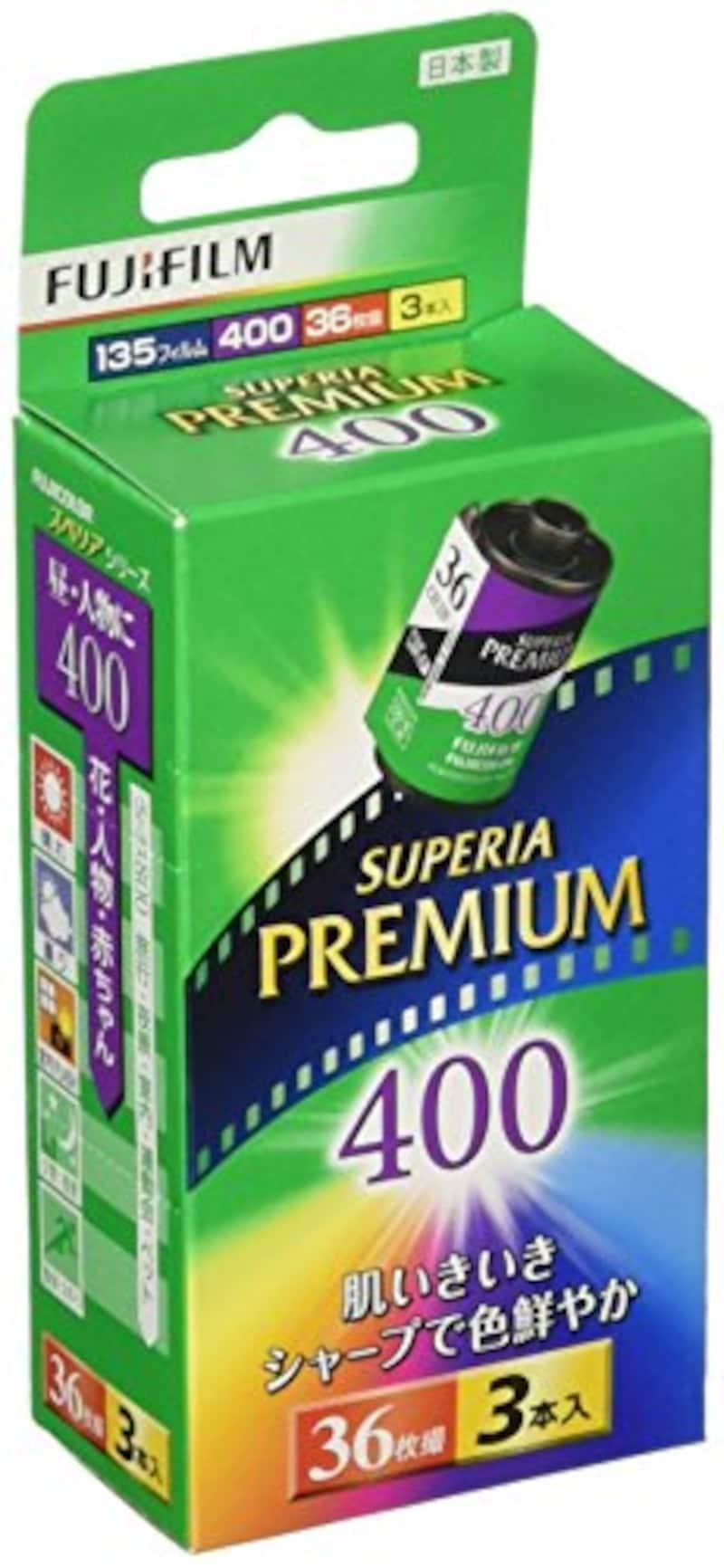FUJIFILM カラー,ネガフイルム フジカラー PREMIUM 400 36枚撮り 3本パック 135 PREMIUM 400-R 36EX 3SB