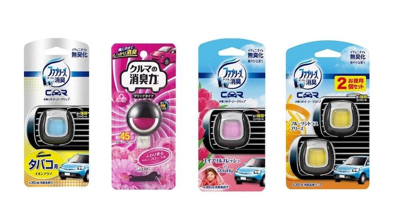 エアコン取り付け型の車用消臭芳香剤5選|おしゃれなデザインや丸型も!気になる臭いを一掃