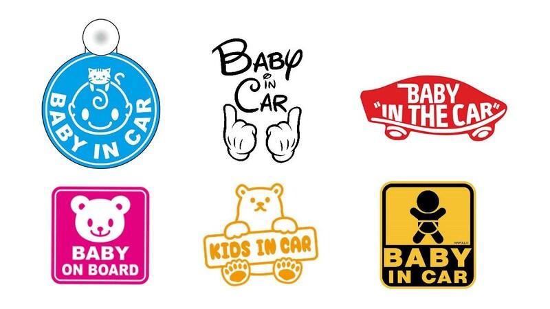 カーステッカー「子どもが乗っています」の意味とおすすめ6選