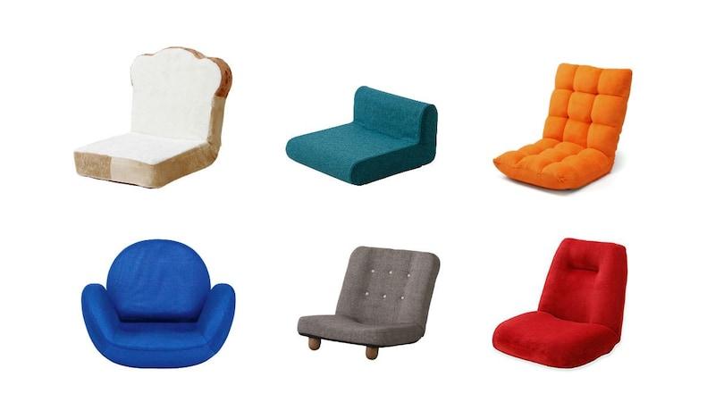 洋室にも合うカジュアルデザインの座椅子おすすめ8選