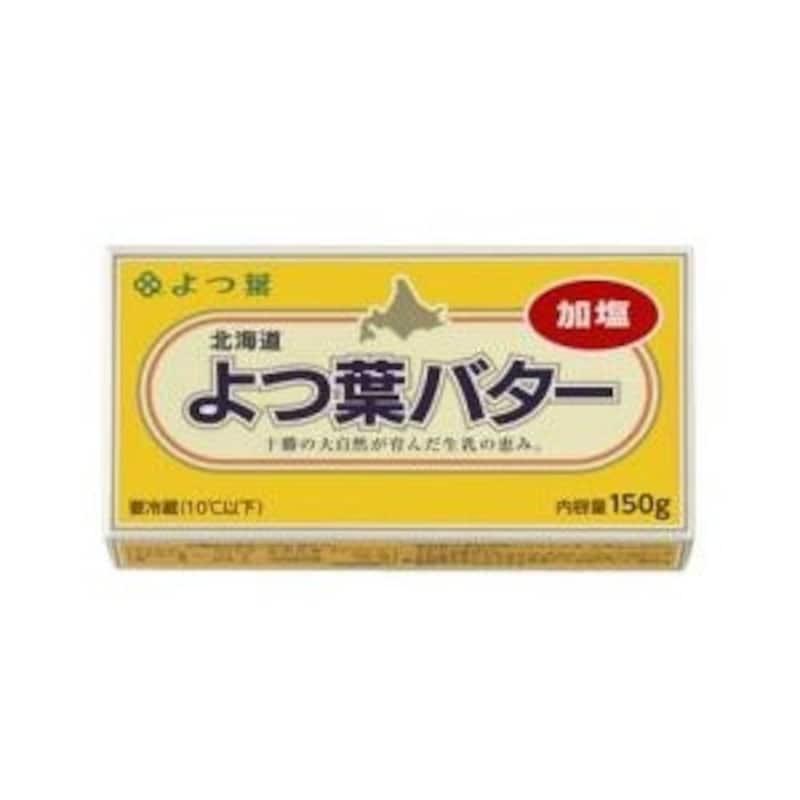 よつ葉乳業,よつ葉バター 加塩 150g