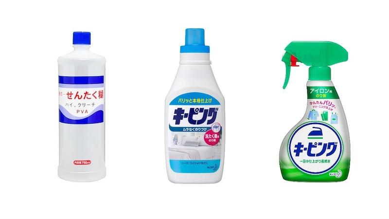 洗濯のりおすすめ人気ランキング8選|成分・効果から使い方まで!工作にも!
