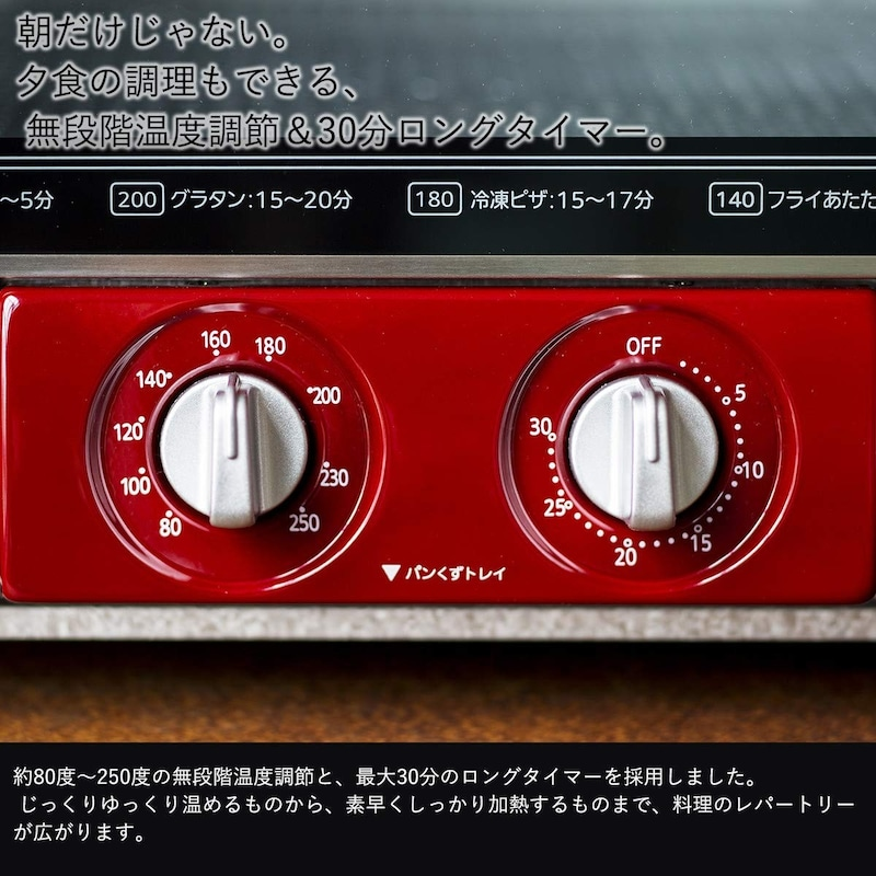 TIGER(タイガー魔法瓶株式会社), オーブントースター マットブラック やきたて,KAE-G13N-K