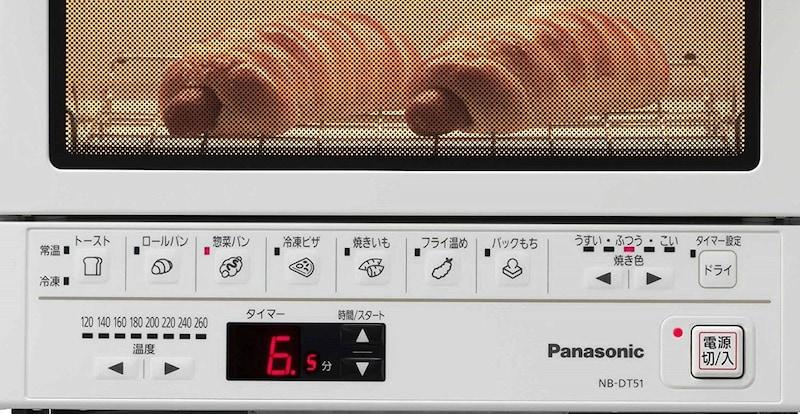 Panasonic(パナソニック),コンパクトオーブン, NB-DT51-W