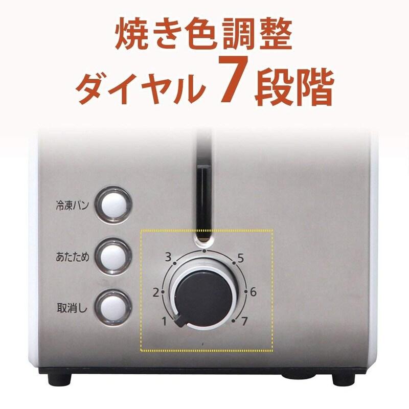 IRIS OHYAMA(アイリスオーヤマ),ポップアップ トースター,IPT-850-W