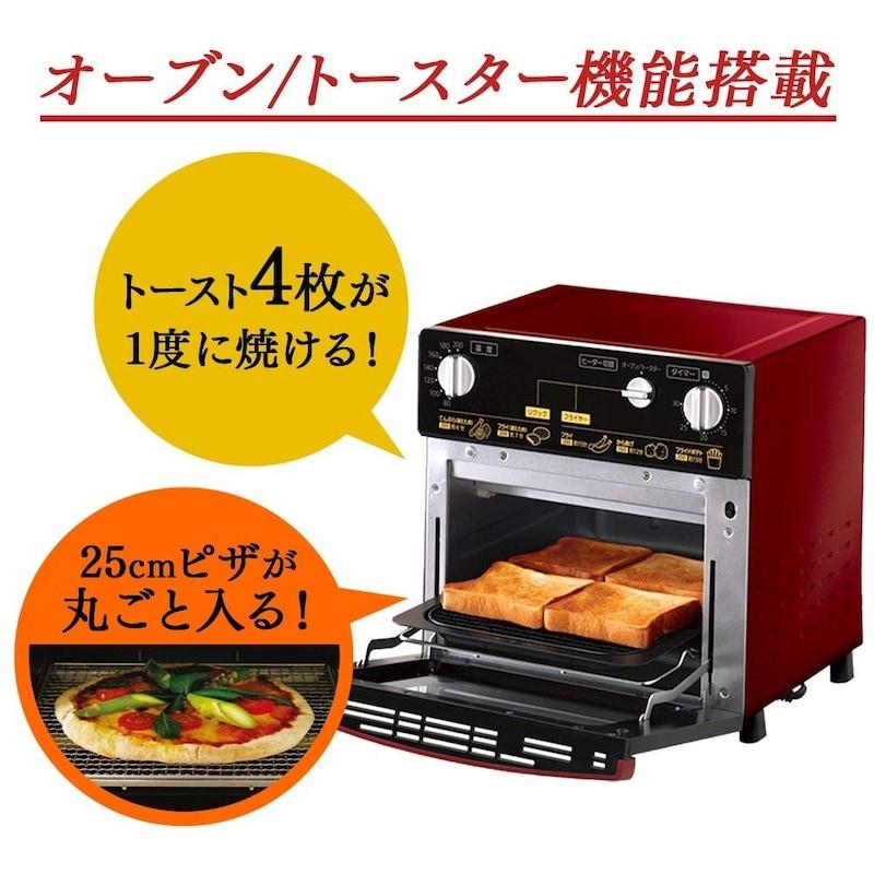 IRIS OHYAMA(アイリスオーヤマ),ノンフライ熱風オーブン,FVH-D3A-R