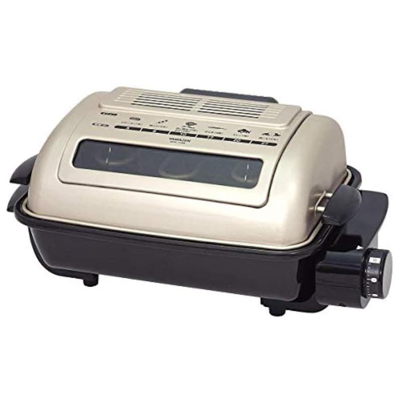 山善,ワイドグリル フィッシュロースター 魚焼きグリル,NFR-1100 G