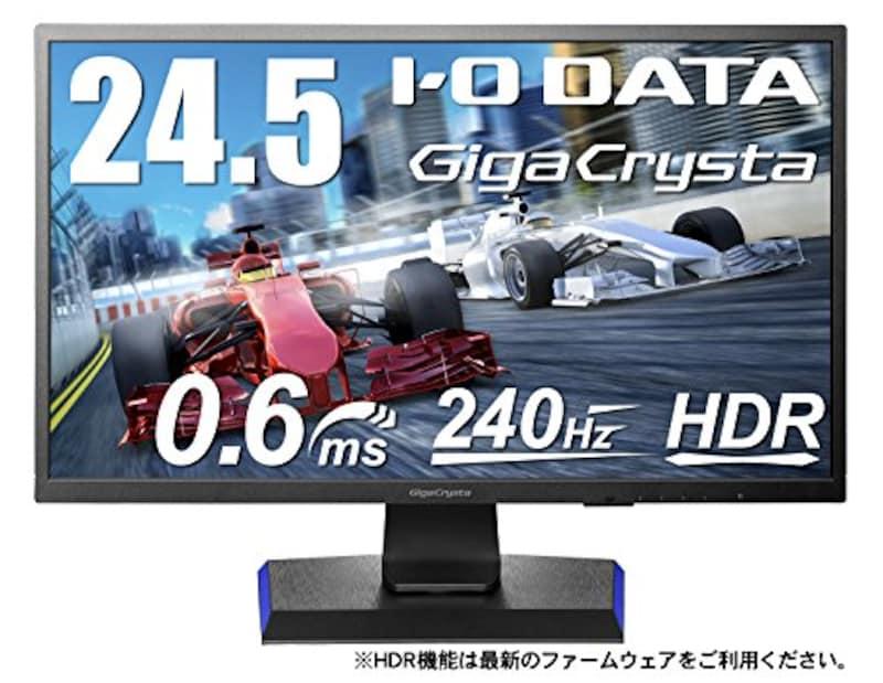 I-ODATA(アイ・オー・データ),ゲーミングモニター ,EX-LDGC251UTB