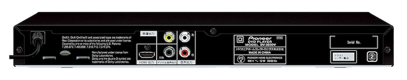 パイオニア,DVDプレーヤー HDMI端子搭載,DV-3030V