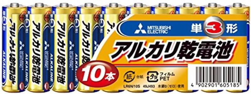 三菱電機 , アルカリ乾電池 ,LR6N/10S