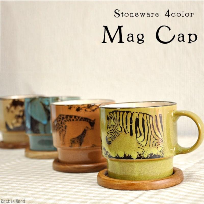 4color マグカップ,i-0114