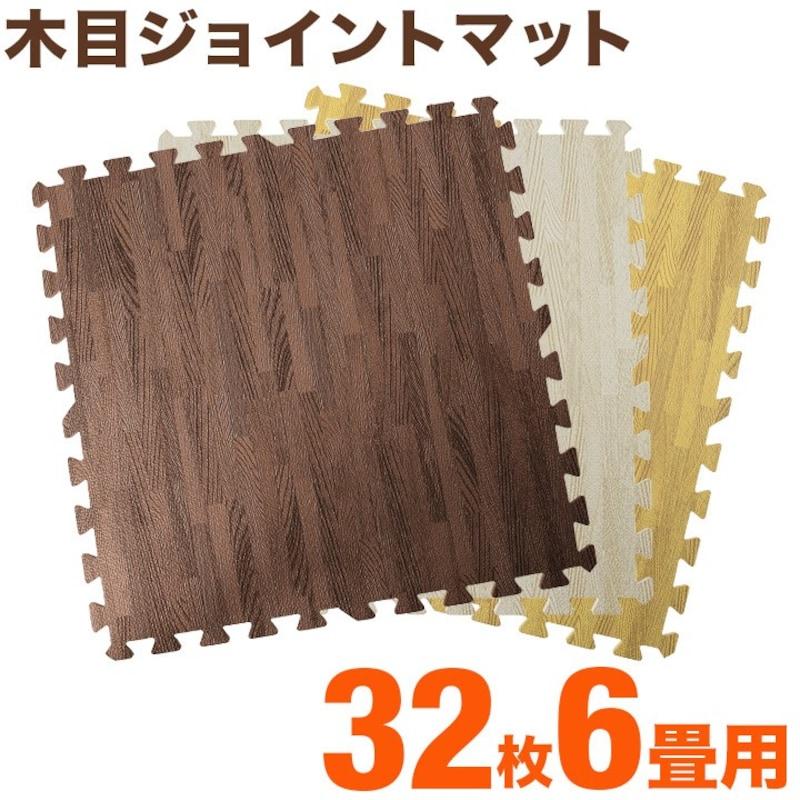 木目ジョイントマット,AC990153-