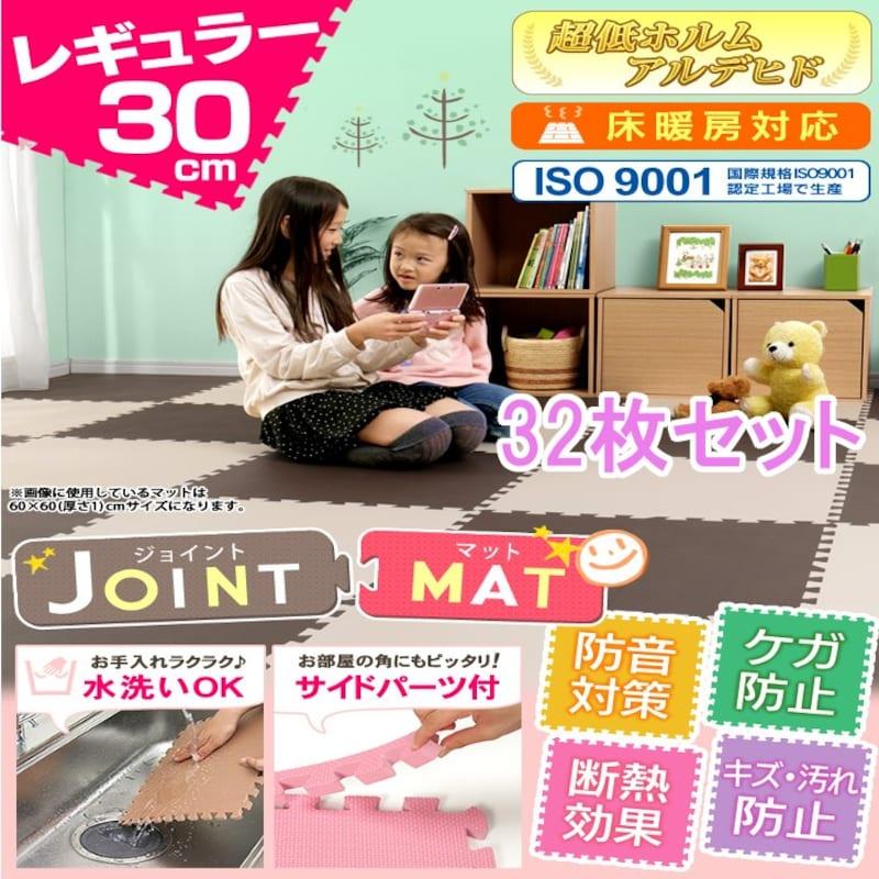カラージョイントマット,JTM-30-10