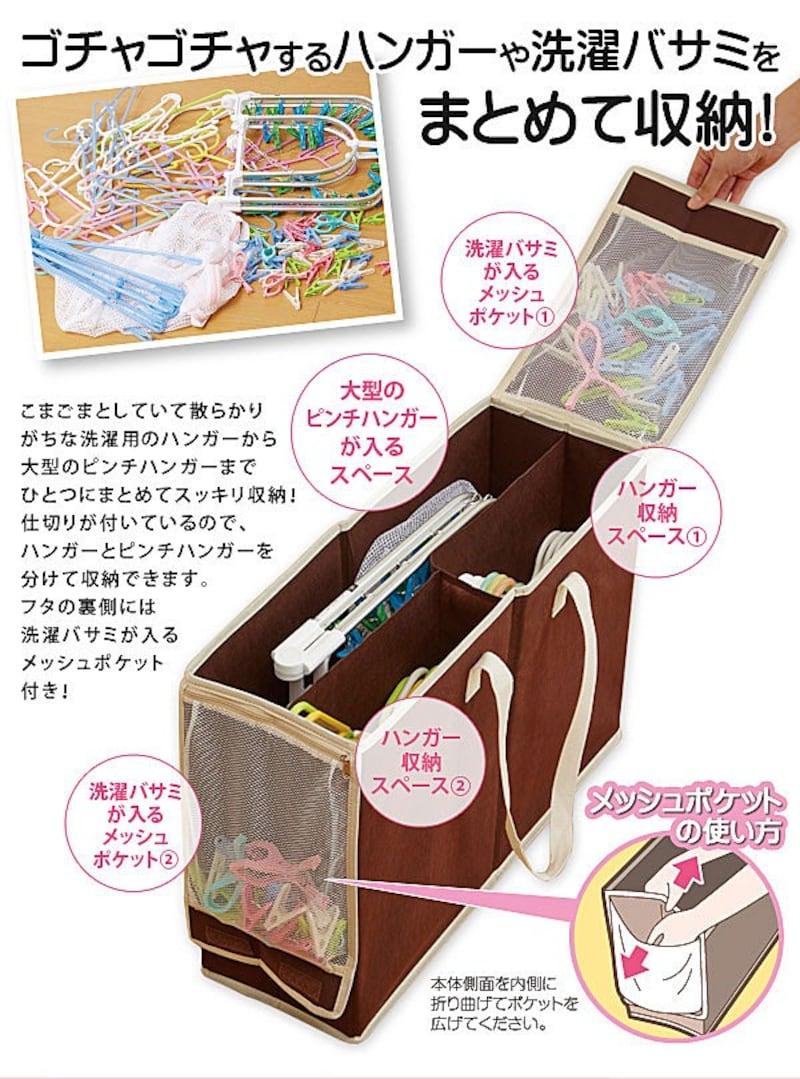 アイメディア(Aimedia),ハンガー収納ボックス,3900
