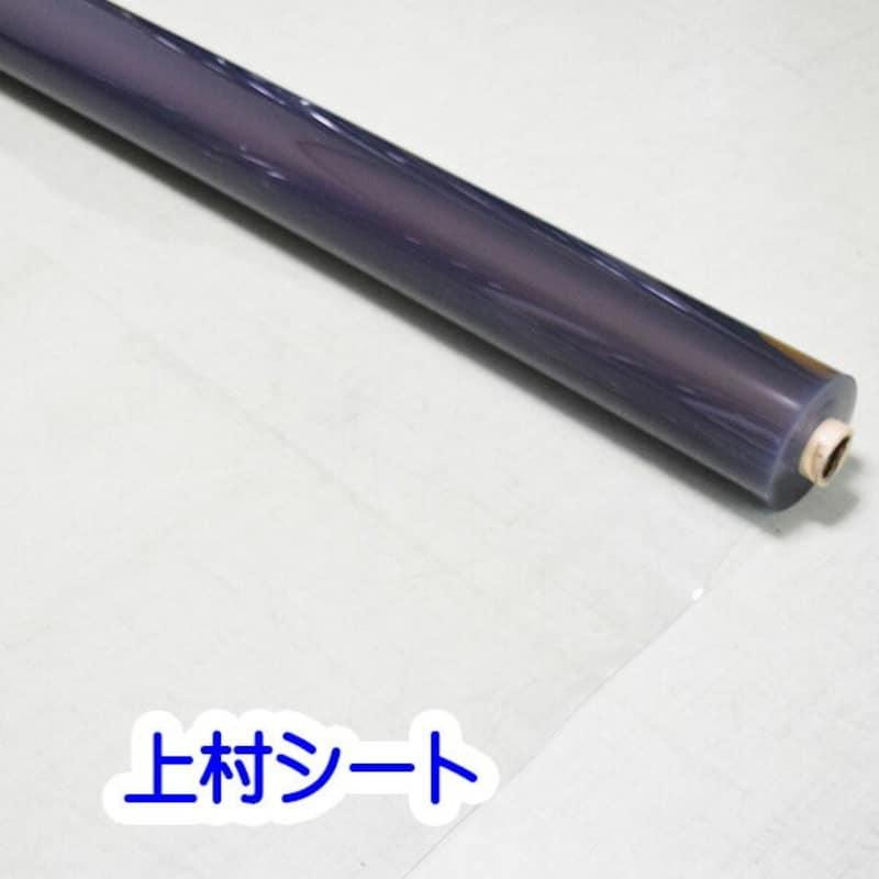 上村シート,透明ビニールマット・切り売り・カット売り