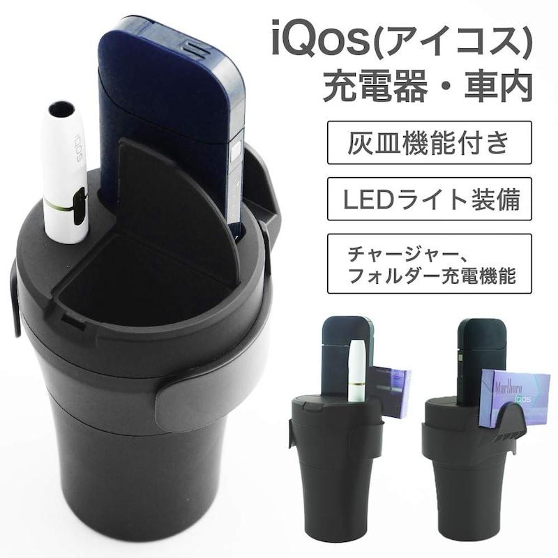 VAPE MARKET,iQOS充電器付灰皿