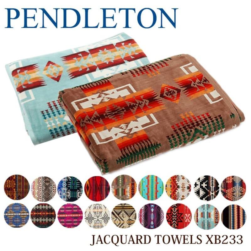 ペンドルトン,ジャガードブランケット,pdl-001
