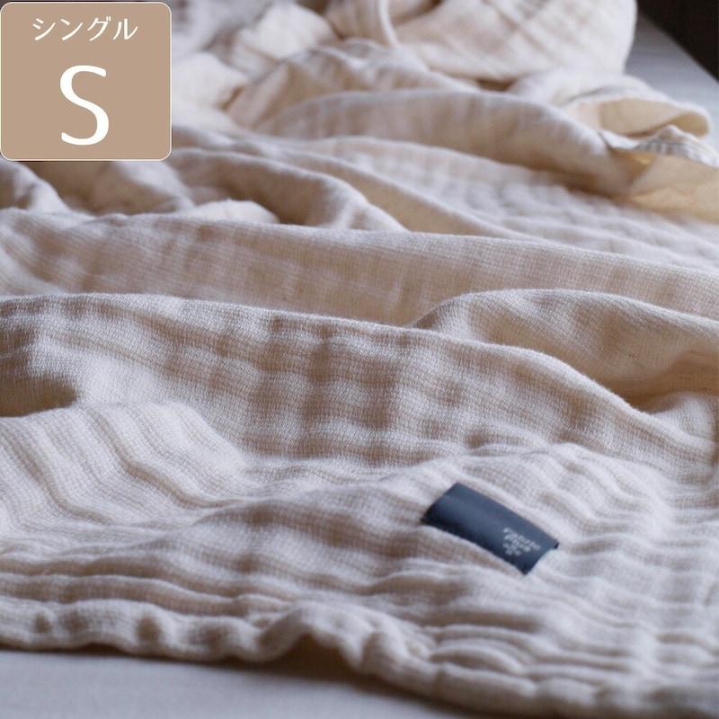 Fabric plus,洗いざらしのコットンリネンガーゼケット
