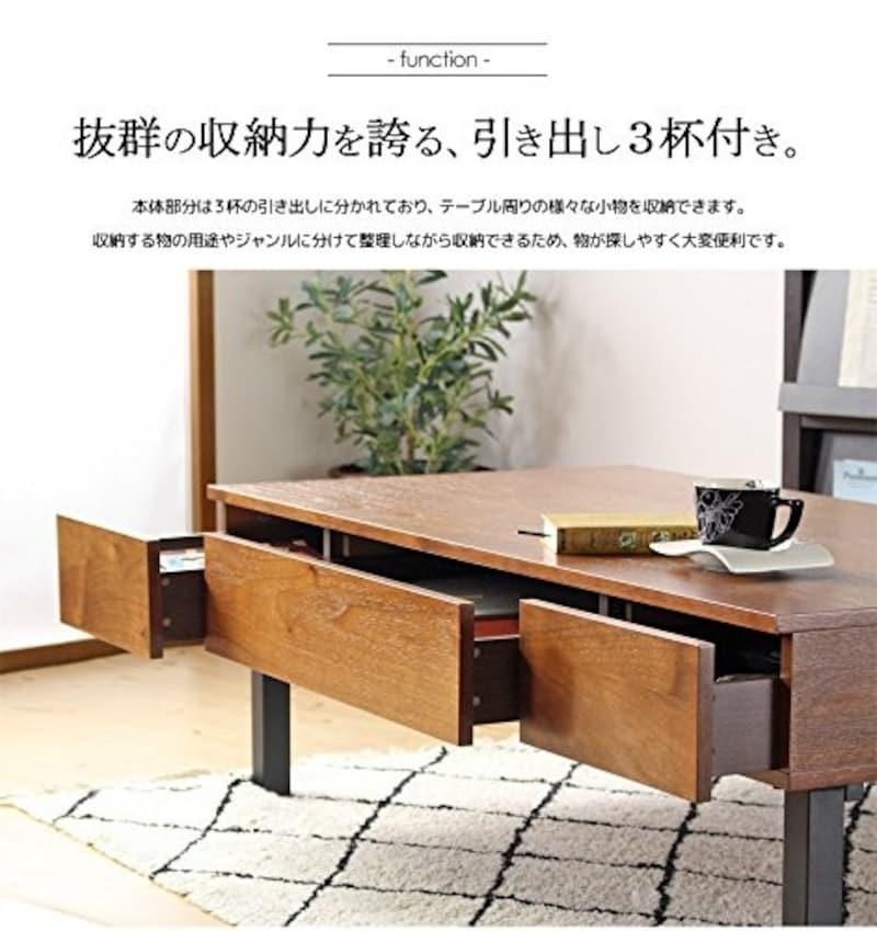 岩附(IWATSUKI),引き出し付きローテーブル,IW-230