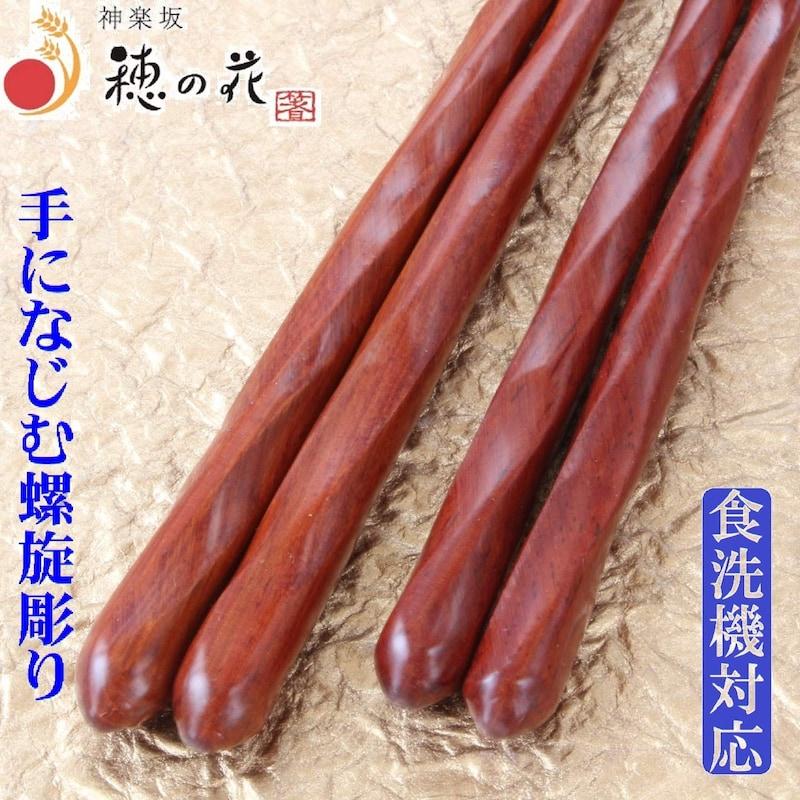 江戸唐木箸,けずり箸,7111571116KW
