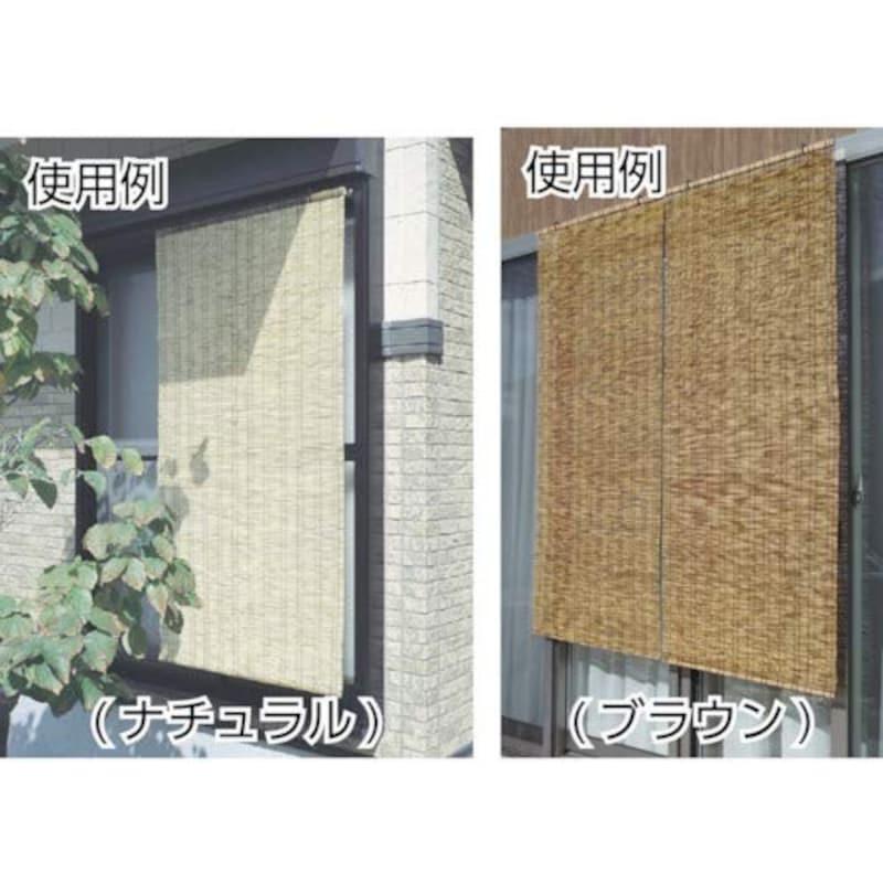 ワタナベ工業,すだれ ふる里,FB8815_8998