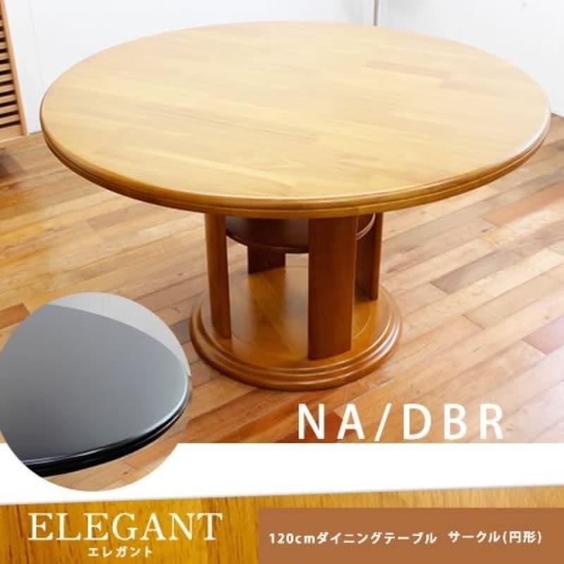 境木工,エレガント ダイニングテーブル,smk-0184
